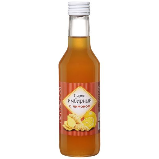 Сироп Имбирный с лимоном на фруктозе, сироп, 250 мл, 1шт.