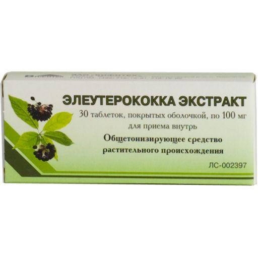 Элеутерококка экстракт, 100 мг, таблетки, покрытые оболочкой, 30шт.