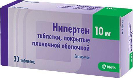 Нипертен, 10 мг, таблетки, покрытые пленочной оболочкой, 30шт.