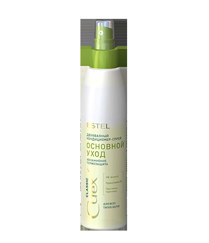 Estel Curex Classic кондиционер-спрей для всех типов волос Основной уход двухфазный, спрей, двухфазный (-ая; -ое; -ые), 200 мл, 1шт.