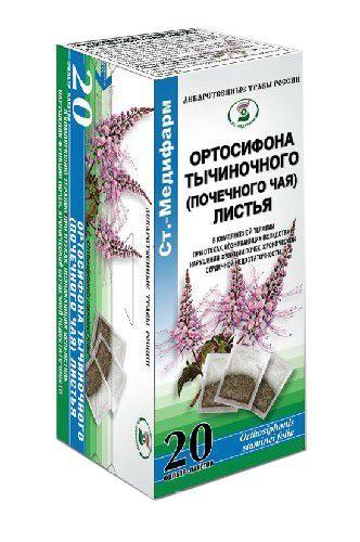 Ортосифона тычиночного (Почечного чая) листья, сырье растительное-порошок, 1.5 г, 20шт.