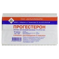 Прогестерон, 10 мг/мл, раствор для внутримышечного введения (масляный), 1 мл, 10шт.
