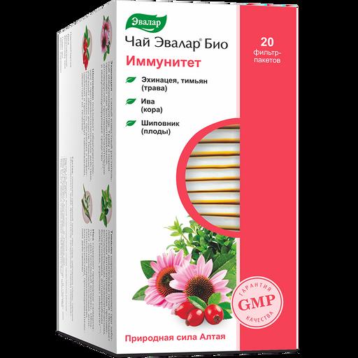 Чай Эвалар Био Иммунитет, фиточай, 1,5 г, 20шт.