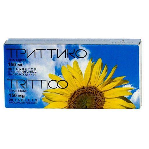 Триттико, 150 мг, таблетки с контролируемым высвобождением, 20шт.
