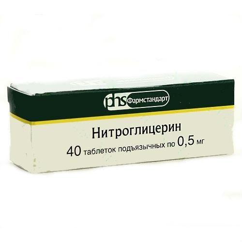 Нитроглицерин, 0.5 мг, таблетки подъязычные, 40шт.