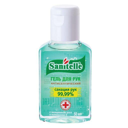Sanitelle гель антисептический для рук с алоэ и витамином E, 50 мл, 1шт.