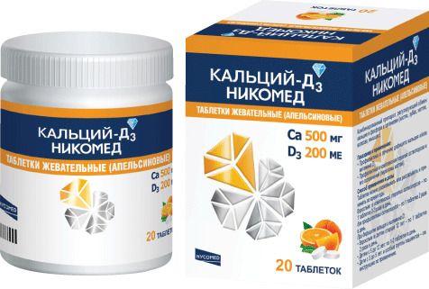 Кальций-Д3 Никомед, 500 мг+200 МЕ, таблетки жевательные, со вкусом или ароматом апельсина, 20шт.
