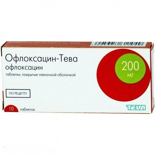 Офлоксацин-Тева, 200 мг, таблетки, покрытые пленочной оболочкой, 10шт.