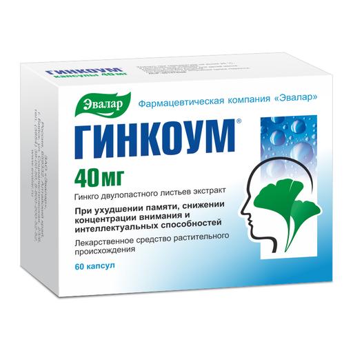 Гинкоум, 40 мг, капсулы, 60шт.