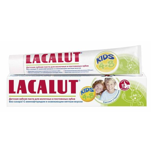 Lacalut Kids Зубная паста 4-8 лет, паста зубная, 50 мл, 1шт.
