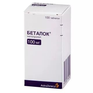 Беталок, 100 мг, таблетки, 100шт.
