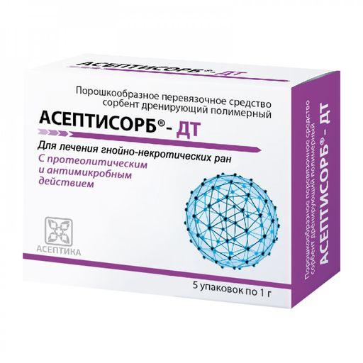 Асептисорб-ДТ сорбент, порошок, 1 г, 5шт.