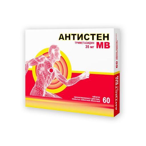 Антистен МВ, 35 мг, таблетки пролонгированного действия, покрытые пленочной оболочкой, 60шт.