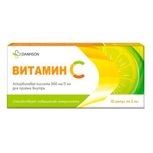 Витамин С Ветпром, 500 мг/5 мл, жидкость для приема внутрь, 5 мл, 10шт.