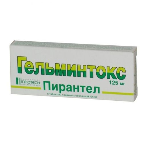 Гельминтокс, 125 мг, таблетки, покрытые пленочной оболочкой, 6шт.