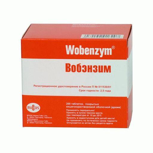 Вобэнзим, таблетки, покрытые кишечнорастворимой оболочкой, 200шт.