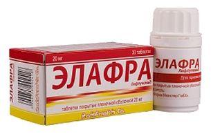 Элафра, 20 мг, таблетки, покрытые пленочной оболочкой, 30шт.