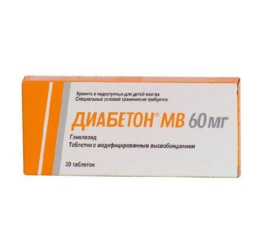 Диабетон MB, 60 мг, таблетки с модифицированным высвобождением, 30шт.