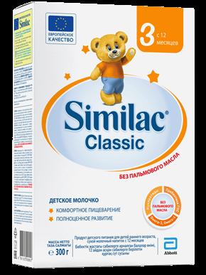 Similac Classic 3, для детей с 12 месяцев, напиток молочный сухой, 300 г, 1шт.