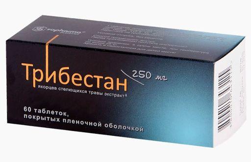 Трибестан, 250 мг, таблетки, покрытые пленочной оболочкой, 60шт.