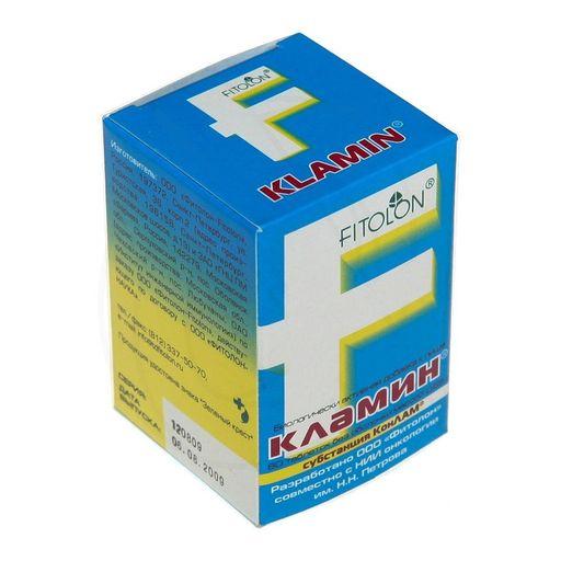 Кламин, 650 мг, таблетки, 80шт.