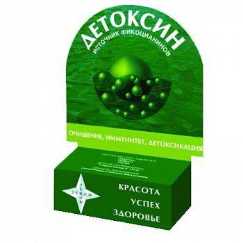 Детоксин, 290 мг, таблетки, 30шт.
