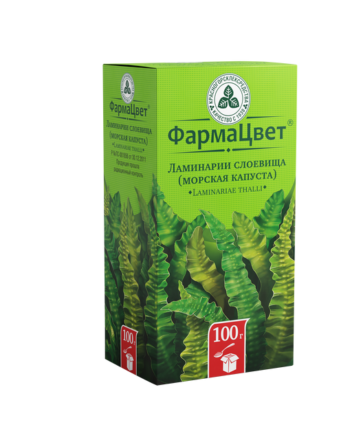 Ламинарии слоевища-морская капуста, сырье растительное измельченное, 100 г, 1шт.