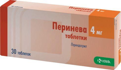 Перинева, 4 мг, таблетки, 30шт.