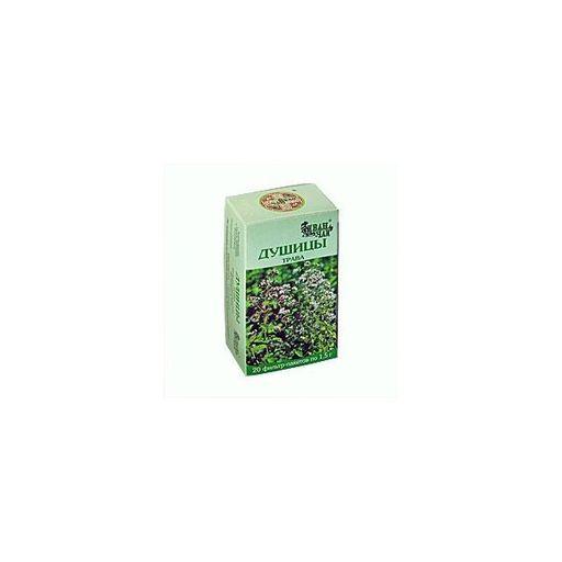 Душицы трава, сырье растительное-порошок, 1.5 г, 20шт.