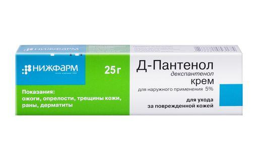 Д-Пантенол Новатенол, 5%, крем для наружного применения, 25 г, 1шт.