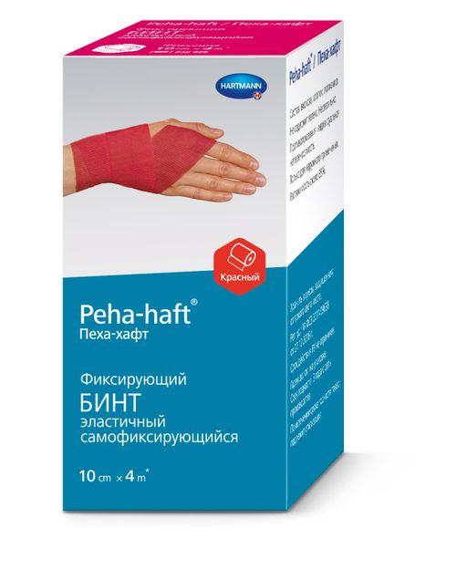 Peha-haft Бинт самофиксирующийся, 10смх4м, красного цвета, 1шт.