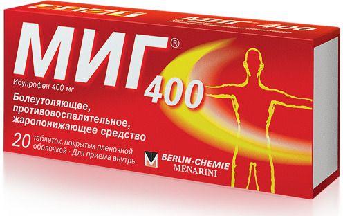 МИГ 400, 400 мг, таблетки, покрытые пленочной оболочкой, 20шт.