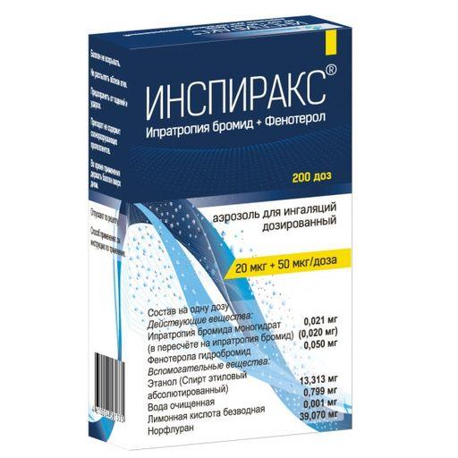 Инспиракс, 20 мкг+0.5 мг/доза, 200 доз, аэрозоль для ингаляций дозированный, 1шт.