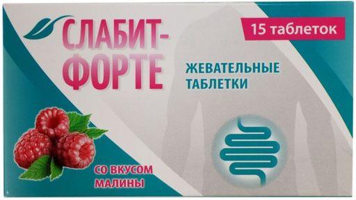 Слабит-Форте со вкусом малины, 500 мг, таблетки жевательные, 15шт.