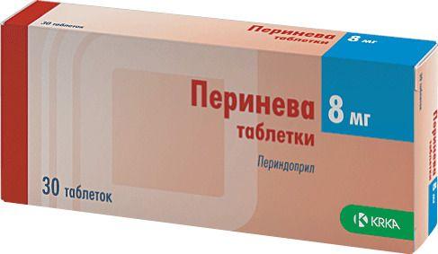Перинева, 8 мг, таблетки, 30шт.