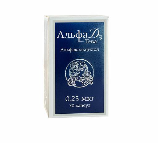 Альфа Д3-Тева, 0.25 мкг, капсулы, 30шт.