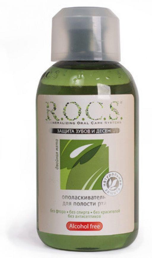 ROCS Ополаскиватель для полости рта Двойная мята, без фтора, раствор для полоскания полости рта, 400 мл, 1шт.