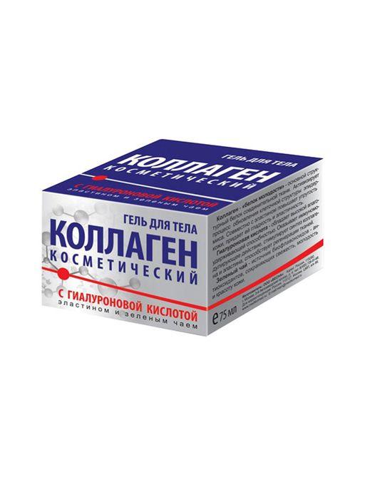 Коллаген косметический с гиалуроновой кислотой, гель для тела, 75 мл, 1шт.