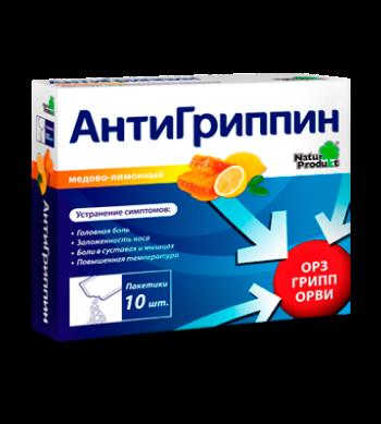 Антигриппин, 500 мг+10 мг+200 мг, порошок для приготовления раствора для приема внутрь, медово-лимонные(й), 5 г, 10шт.