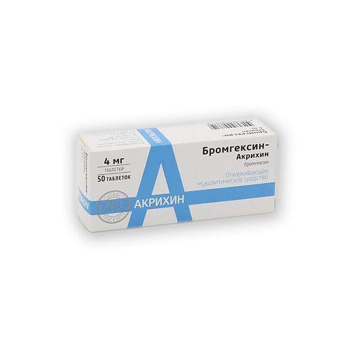 Бромгексин-Акрихин, 4 мг, таблетки, 50шт.