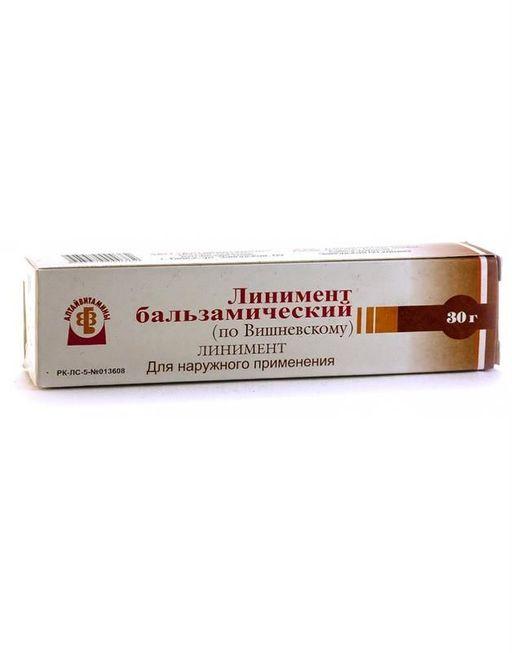Линимент бальзамический (по Вишневскому), линимент, 30 г, 1шт.