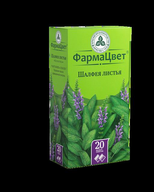 Шалфея листья, листья-порошок, 1.5 г, 20шт.