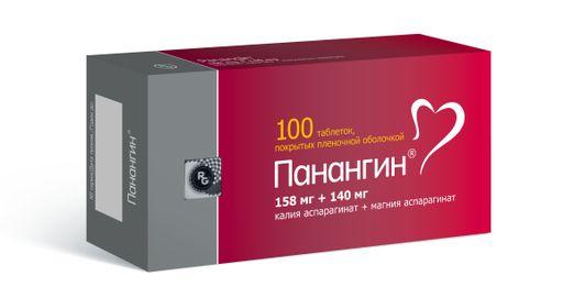 Панангин, 158 мг+140 мг, таблетки, покрытые пленочной оболочкой, 100шт.