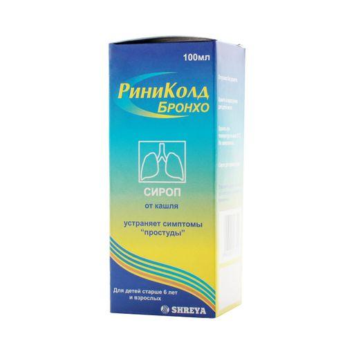 Риниколд Бронхо, 15 мг+2 мг+5 мг+100 мг, сироп от кашля, 100 мл, 1шт.