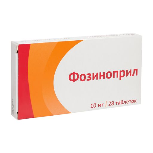 Фозиноприл, 10 мг, таблетки, 28шт.
