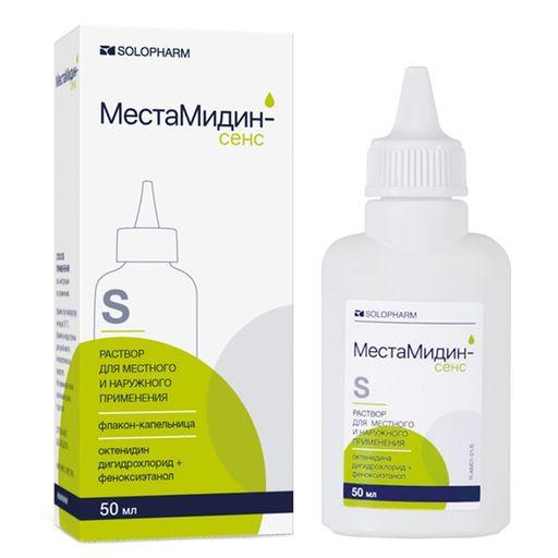 МестаМидин-сенс Home, раствор для местного и наружного применения, 50 мл, 1шт.