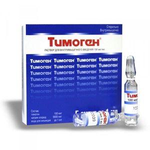 Тимоген, 100 мкг/мл, раствор для внутримышечного введения, 1 мл, 10шт.