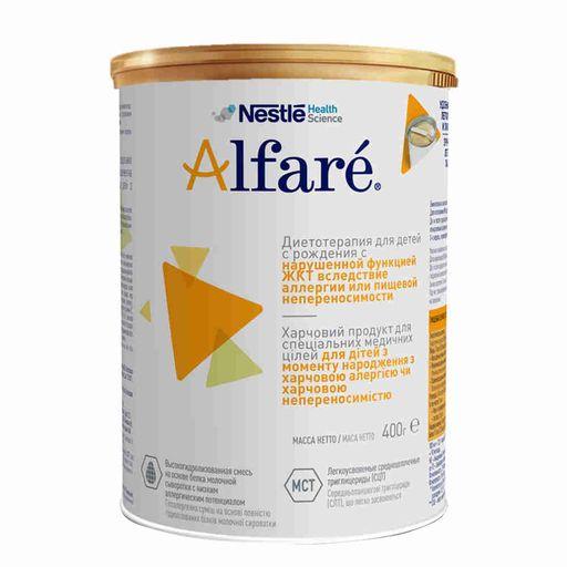 Alfare смесь для детей раннего возраста, при нарушении функции ЖКТ из-за аллергии или пищевой непереносимости, 400 г, 1шт.