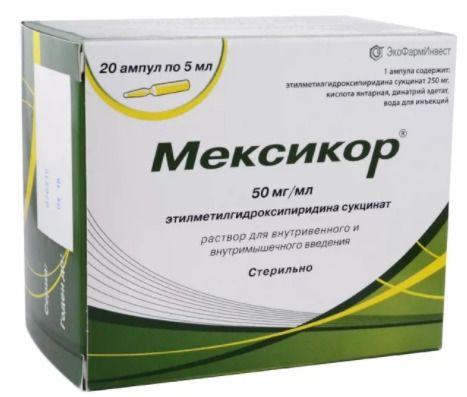 Мексикор, 50 мг/мл, раствор для внутривенного и внутримышечного введения, 5 мл, 20шт.