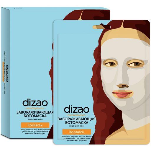 Dizao Ботомаска  для лица Завораживающая Коллаген, маска для лица, 5шт.